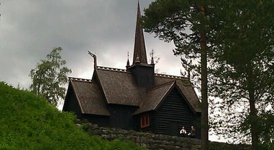 Photo of History Museum Maihaugen at Maihaugvegen 1, Lillehammer 2609, Norway