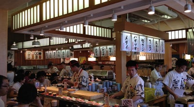 Photo of Sushi Restaurant 廻る寿司 めっけもん ドルフィンポート店 at 本港新町5-4, 鹿児島市 892-0814, Japan