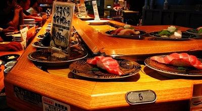 Photo of Sushi Restaurant 大起水産 街のみなと 堺店 at 中村町607-1, 堺市北区 591-8012  , Japan
