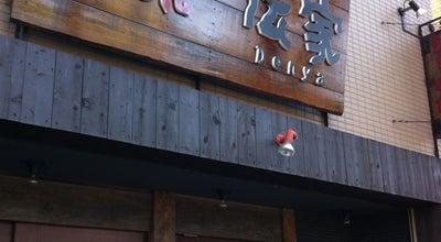 Photo of Food 伝家 at 西新井町20-10, 所沢市 359-0035, Japan