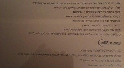 Photo of Italian Restaurant Francheska (פרנצ׳סקה בעיר) at 11 Moshe Beker St., Rishon LeZion, Israel