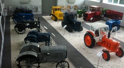 Photo of History Museum Музей истории трактора at Чебоксары, Russia