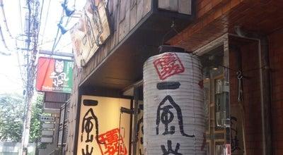 Photo of Food 一風堂 六本木店 at 六本木4-9-11, 港区 106-0032, Japan