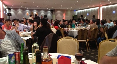 Photo of Dim Sum Restaurant Northbridge Chinese Restaurant at 26 Roe St., Northbridge, WA 6003, Australia