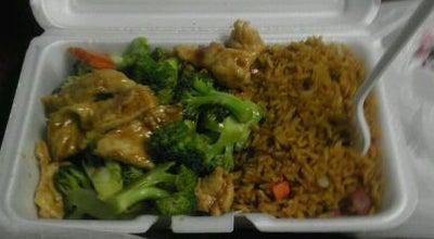 Photo of Chinese Restaurant Green Tea at 1831 Palm Bay Rd Ne, Palm Bay, FL 32905, United States