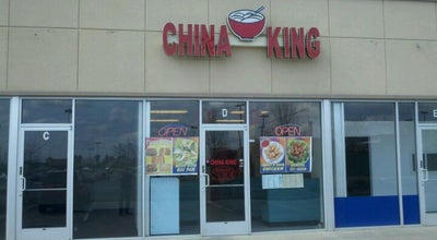 Photo of Chinese Restaurant China King at 3410 Sugarloaf Pkwy, Lawrenceville, GA 30044, United States