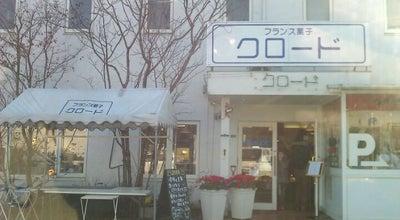 Photo of Candy Store クロード 松江本店 at 上乃木7-10-6, 松江市 690-0015, Japan