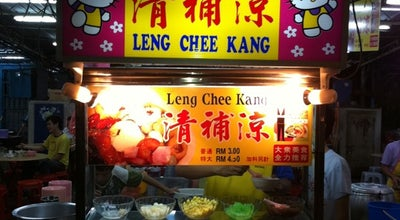 Photo of Food Truck Wai Sek Kai (喂食街) at Lebuh Kurau 5, Perai 13600, Malaysia