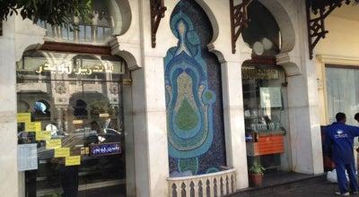 Photo of Dessert Shop Mandarine Koueider at 5 Baghdad St, Heliopolis, Egypt