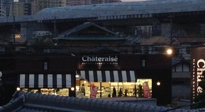Photo of Dessert Shop シャトレーゼ 和泉光明池店 at 室堂町52-1, 和泉市 594-1101, Japan