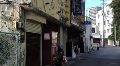 Photo of Nightclub 桜坂セントラル at 牧志3-9-26, 那覇市 900-0013, Japan