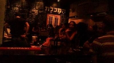 Photo of Bar המכולת | Hamakolet at קדימה 1, Haifa, Israel