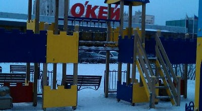 Photo of Playground Детская площадка около О'КЕЙ at Возле Просп. Ленина, 42, Мурманск, Russia