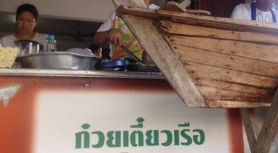 Photo of Ramen / Noodle House ก๋วยเตี๋ยวเรือควนม้าตั้ง at Utrakij, Pak Nam, Thailand
