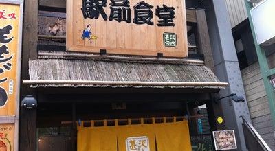 Photo of Japanese Restaurant ももどり駅前食堂 at 盛岡駅前通10-4, 盛岡市 020-0034, Japan