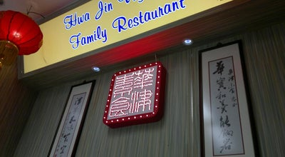 Photo of Vegetarian / Vegan Restaurant Hwa Jin Vegetarian Family Restaurant at #01-393, Blk 359 Bt Batok St 31, Singapore 650359, Singapore