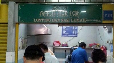 Photo of Breakfast Spot Gerai Mak Yah at 1st, Petaling Jaya 46100, Malaysia