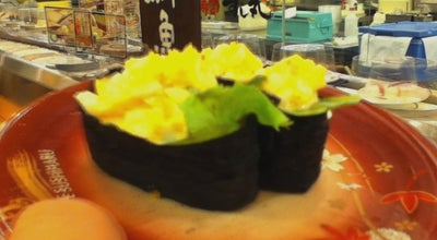 Photo of Sushi Restaurant すし丸 松永店 at 松永町6-7-1, 福山市, Japan