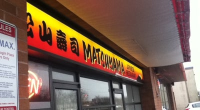 Photo of Japanese Restaurant Matsuyama Japanese Restaurant at 8500 Alexandra Rd,, Richmond, BC, Canada