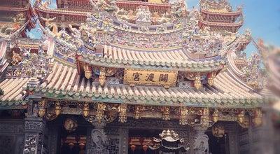 Photo of Temple 關渡宮 Guandu Temple at 知行路360號, 北投區 112, Taiwan