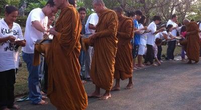 Photo of Temple วัดป่าภูริทัตตปฏิปทาราม (Wat Pa Purithat Pathitaram) at Western Outer Ring, Sak Khok 12160, Thailand