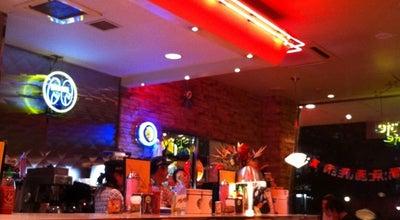Photo of Cafe MOON Cafe (ムーンカフェ) at 中区本牧宮原2-10, 横浜市 231-0804, Japan