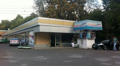 Photo of Bookstore Книжный Мир at Tashkent, Uzbekistan