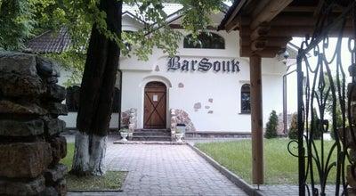 Photo of Restaurant BarSouk at Ул. Олега Кошевого, 2а, Псков, Russia