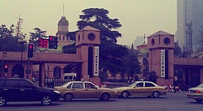 Photo of Historic Site 中國國民黨中央黨部舊址 at 湖南路10号, 南京市, 江蘇, China