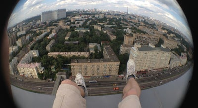 Photo of Scenic Lookout Крыша БЦ «SkyLight Tower» at Ленинградский Просп., 39, Москва 125167, Russia