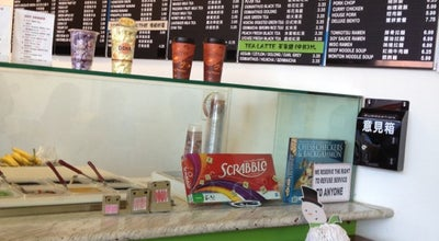 Photo of Bubble Tea Shop Ocha Tea Café at 2986 S Norfolk St, San Mateo, CA 94403, United States