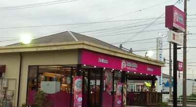 Photo of Ice Cream Shop サーティワン アイスクリーム 刈谷ロードサイド店 at 日高町2-203, 刈谷市 448-0046, Japan