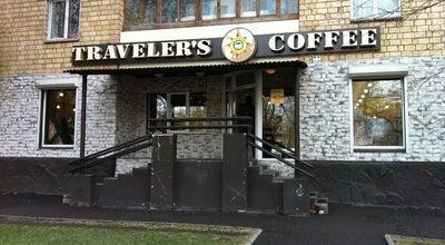 Photo of Coffee Shop Traveler's Coffee at Ул. Карла Маркса, 135, Красноярск 660017, Russia
