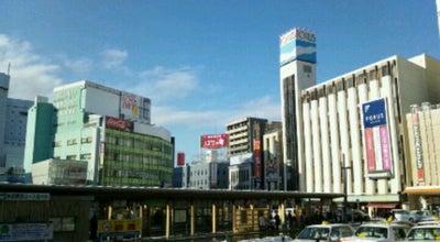 Photo of Bookstore ジュンク堂書店 秋田店 at 千秋久保田町4-2, 秋田市 010-0874, Japan
