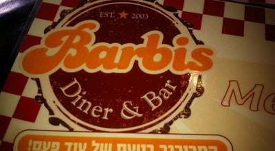 Photo of Burger Joint Barbis Diner & Bar at 19 Tarshish St. , Park Ofira, Eilat, Israel