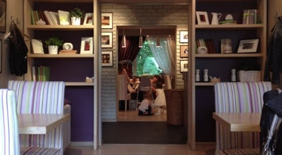 Photo of Cafe Kitchen On Your Way at Академика Анохина, 13, Москва, Russia