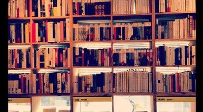 Photo of Bookstore THANKS BOOKS at 마포구 잔다리로 28, 서울특별시 04042, South Korea