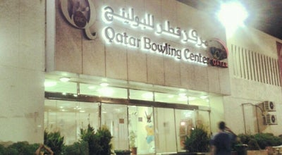 Photo of Bowling Alley Qatar Bowling Center at Al Qurtubi St., Al Bidda, Qatar