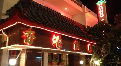 Photo of Chinese Restaurant Hong Kong Restaurant at Bahrain