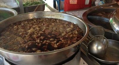 Photo of Ramen / Noodle House ก๋วยเตี๋ยว ลูกชิ้นเนื้อรามา at สะพานหิน, Mueang Phuket 83000, Thailand
