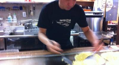 Photo of Japanese Restaurant お好み焼き 吉甲 at 南蔵王町4-4-15-2, 福山市 721-0973, Japan