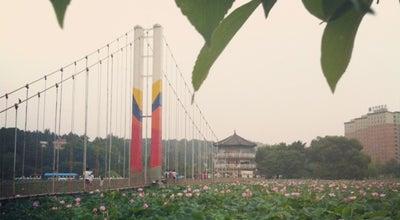 Photo of Park 전주덕진공원 (Jeonju Deokjin Park) at 덕진구 권삼득로 390, 전주시 54895, South Korea