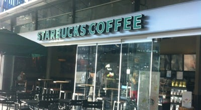 Photo of Coffee Shop Starbucks at Arena Boulevard 618, Amsterdam 1011 DS, Netherlands