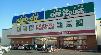 Photo of Thrift / Vintage Store HARD OFF/OFF HOUSE 札幌北都店 at 北郷4条13-3-25, 札幌市白石区, Japan