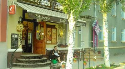Photo of Bakery Французская булочная at Бердянск, Ukraine