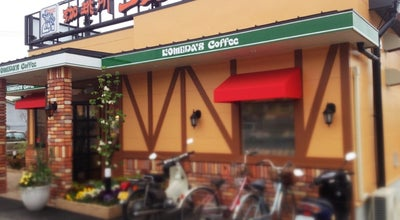 Photo of Cafe コメダ珈琲 和歌山大谷店 at 大谷13-1, 和歌山市 640-8472, Japan