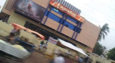 Photo of Movie Theater swami theatre at Pathabhipuram, guntur, India