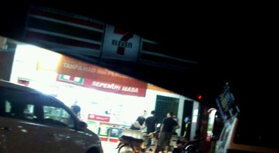 Photo of Food and Drink Shop 7 Eleven Tmn Sg Besi at Jln 7/108c,taman Sungai Besi, Kuala Lumpur 57100, Malaysia