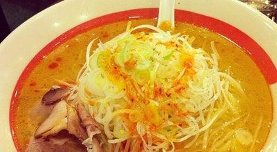 Photo of Ramen / Noodle House 幸楽苑 塩尻広丘店 at 広丘高出1486-486, 塩尻市 399-0703, Japan