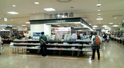 Photo of Bookstore 三省堂書店 名古屋髙島屋店 at 中村区名駅1-1-4, 名古屋市 450-6011, Japan